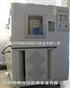 高低温试验机,高低温试验箱,高低温箱