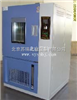 RGD-100/150/250/500/800/010上海高低温试验箱