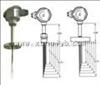 WZP石油化工热电偶(阻)