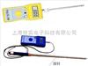 FD-P1高周波短针肥料水分仪