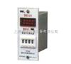 JS14S智能型时间继电器,JS14S-H智能型时间继电器