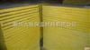 30mmA级岩棉保温板防火指标,岩棉保温板应用