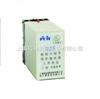 APR3断相与相序保护继电器,APR4断相与相序保护继电器