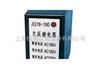 JQ18-180保护继电器