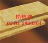 霸州供应铝箔贴面岩棉板,铝箔贴面岩棉板报价