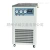 DLSB-ZC配套旋蒸用低温循环真空泵DLSB-ZC