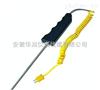 WRNK-187FQ手持式快速热电偶WRNK-187FQ