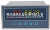 唐山SPB-XSL16温度巡检仪