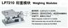 武冈带RS232接口称重显示模块