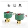 -供应JOUCOMATIC红帽电磁阀,EFG551H417 24DC