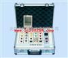 三相在线电能表校验仪/电能表校验仪