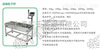 莱阳市60公斤滚桶电子秤