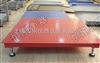 安徽移动式不锈钢1吨电子地磅