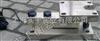 XK3190防暴称重模块