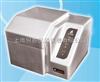 防腐剂检测仪GDYQ-121SI2