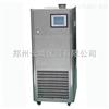 ZT-20-200-30郑州长城密闭制冷加热循环装置