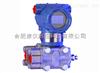 KY3051HP高静压差压变送器