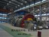 磨礦分級自動化控製係統
