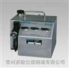 TDA-4B优质便携式雾化气溶胶发生器批发价格