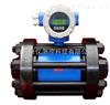 KY-LDE-G高壓電磁流量計