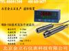 WHB-500远红外测温仪 WHB-500 金立石 温度温控