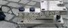 20吨电子称重仪专业