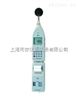 HS6288B型智能化噪声频谱分析仪