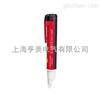 UT12B测电笔