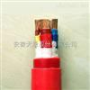天仪牌YGCB/YGF/KGG/YGZ/YGC硅橡胶电缆安徽天康股份有限公司