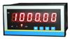 YK-21单排六位数显计数器