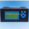 SPR10FC智能流量积算记录仪