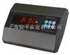 XK3190地磅显示器