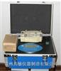 HC-2300轻便式自动水质采样器 HC-2300