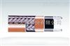 安徽天康热力采油专用温控伴热电缆