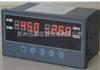 出售SPB-XSD多通道仪表