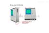 RBK-6000-2溶剂油报警器,溶剂油泄漏报警器,溶剂油气体报警器