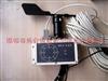 FSX-88方位或16方位高空风向显示仪(带传感器)