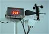 RY-FSXY专业生产高精数字式测风仪(风速风向仪)