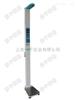 HW-900B超声波身高体重测量仪