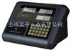 XK3190无锡耀华称重显示器