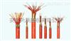 天康牌.耐高温.低温.腐蚀硅橡胶控制电缆