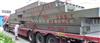 泰州地磅厂家「30-150吨?」★生产+销售+批发