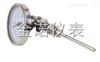 JN-WSS系列双金属温度计