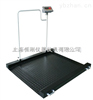 北京带斜坡医用轮椅电子秤