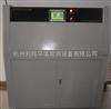 zn-p紫外线加速老化检测机,紫外耐候检测机