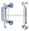 JN-SG49W双色石英管液位计