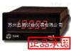 台技S2-334W台技S2-334W数字有功功率表