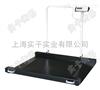 透析轮椅秤300公斤北京医用透析轮椅秤
