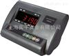 地磅显示器A12E地磅显示器