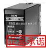 S4-PT电阻变送器台技S4-PT位置(电阻)变送器